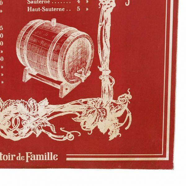 ТАБЛИЧКА, COMPTOIR DE FAMILLE,  METAL PLAQUE CHOIX SOMMELIER RED 28X46CM METAL, АРТИКУЛ 200362